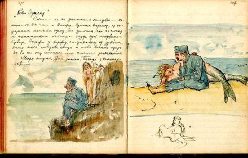 A Nova Odisseia (Ulisses) II (Acervo: Народна библиотека Србије)