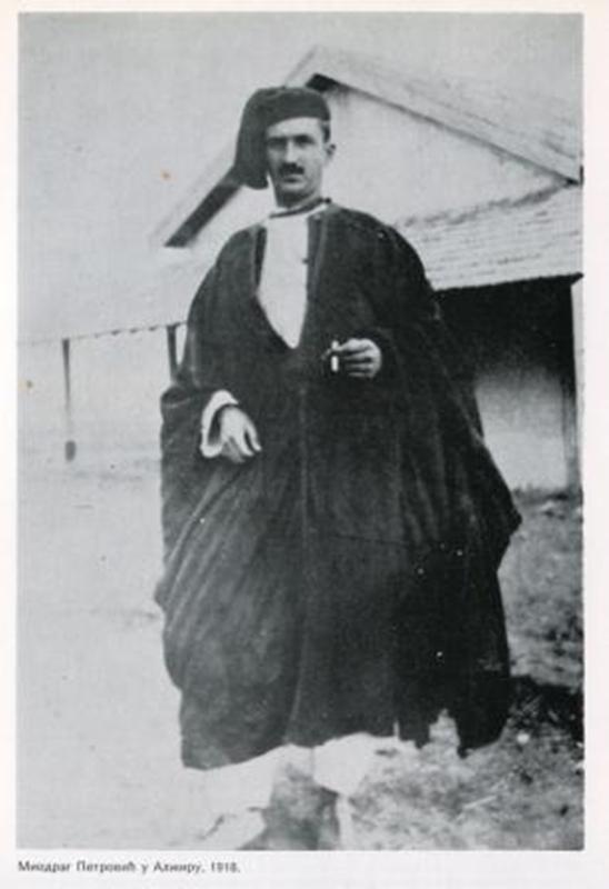 Miodrag Petrović foi o artista militar que acompanhou o Exército Sérvio até o final da Primeira Guerra Mundial (Acervo: Народна библиотека Србије)