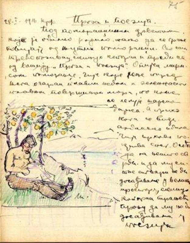 Prosa e Poesia (Acervo: Народна библиотека Србије)